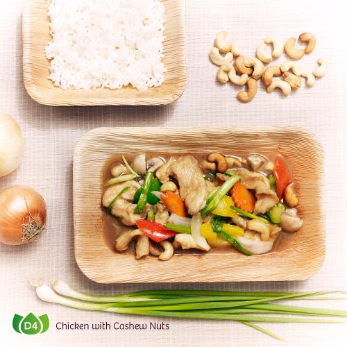 D4 Gai Pad Mett Mamuang Chicken with Cashew Nuts